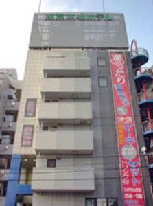 東京木場ホテル