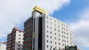 スマイルホテル宇都宮東口