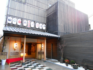 堺グリーンホテル・イン