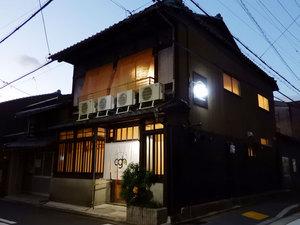 oinai guest house 樽屋町