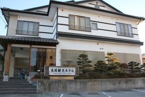 長坂観光ホテル