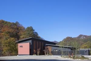 丸木屋旅館