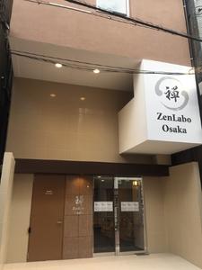 ZenLabo Osaka