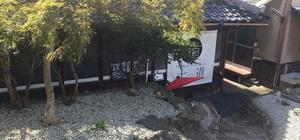 Wakayama Guest House 士道 Shido