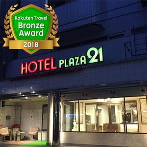 ホテルプラザ21 大阪 京橋