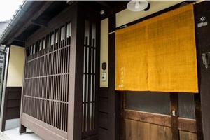 京の片泊まり 稚松やまぶき庵