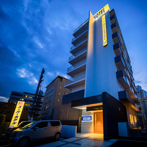 スーパーホテル島根・松江駅前 天然温泉 宍道湖 千鳥の湯
