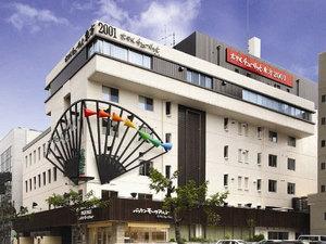 ホテルチューリッヒ東方2001
