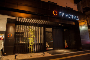 FP HOTELS 難波南