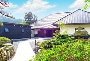 座敷わらし伝説の宿 緑風荘