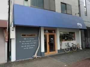 Bar&Hostel MONDO