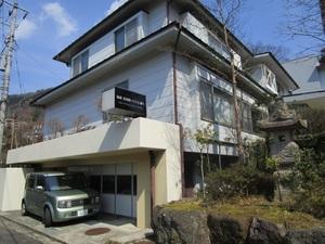 箱根 宮城野ハウス