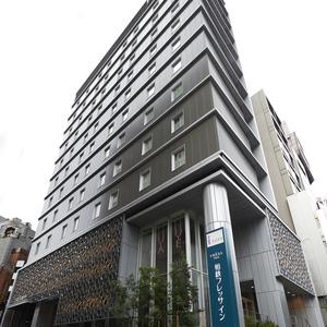 相鉄フレッサイン東京六本木