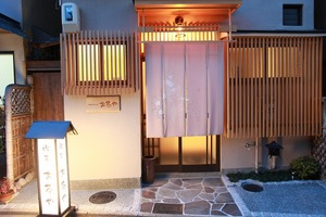 GUEST HOUSE お茶や