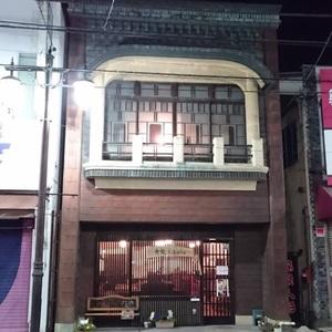 ゲストハウス 青龍 kibako
