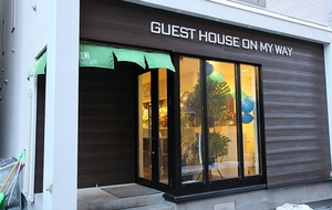 GUEST HOUSE ON MY WAY