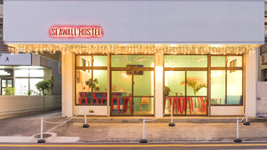 SEAWALL HOSTEL