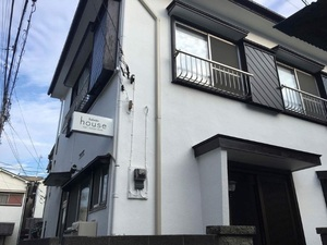 haletto house KOSHIGOE