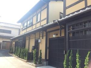 東福寺 町家 inn 桜と月