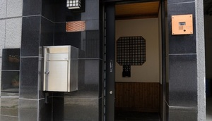 TadaimaJapan新宿旅館