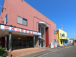 OYO 44598 Izumi Yusen Shukuhaku Center