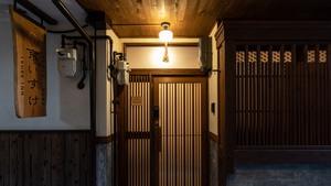 京いすけ 百足屋町Otonari