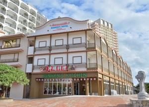 RINKEN'S HOTEL