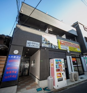 Osaka Tsuruhashi Condominium Residenzi
