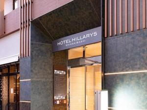 ホテルヒラリーズ心斎橋