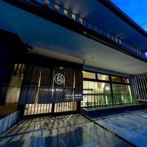 ホテル丸福京都東山