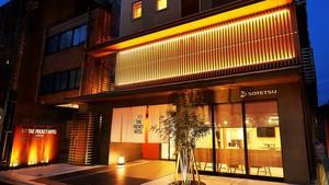 ザ・ポケットホテル 京都四条烏丸