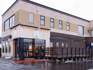 OYO 44621 Iyasu Hostel Higashikawa