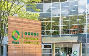 BIO-RESORT HOTEL & SPA O Park OGOSE