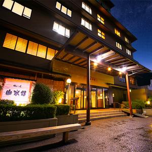 【湯布院温泉 ゆふいん山水館】 由布岳を眺める客室あり!