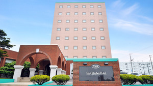 イーストハーバーホテル