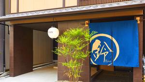 Rinn Horikawa Takatsuji