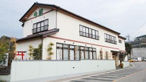 上州・味を楽しむ旅人宿 やどり今屋
