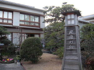 民宿 灯台<徳島県>