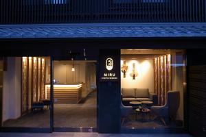 NEST AT NISHIKI,KYOTO