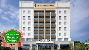 【GOTO TSUBAKI HOTEL】