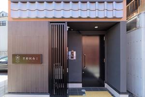 Stay SAKURA 京都駅南I