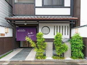 OYO 637 Sanjo Ogawa
