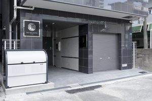 The First Hotel 新大阪