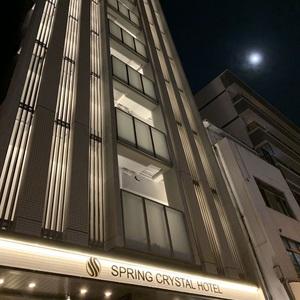 SPRING CRYSTAL HOTEL
