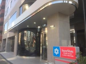シュアステイプラスホテルbyベストウェスタン新大阪