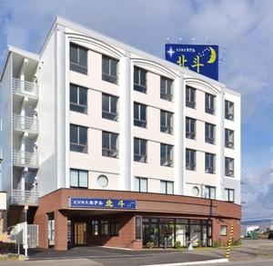 ビジネスホテル 北斗