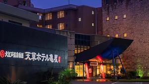 大江戸温泉物語 天草ホテル亀屋