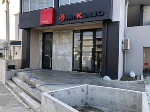 HOTEL Mr.KINJO Suns in ISHIGAKI<石垣島>