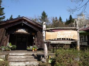 Cafeと宿 Bonny