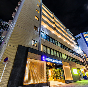 ホテル東京トリップ<HOTEL TOKYO TORIP>